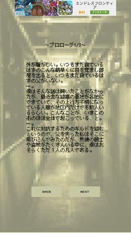 12745_screen_2