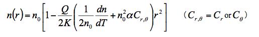 計算式2-59