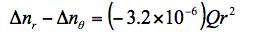 計算式2-53c