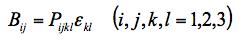 計算式(2-48)