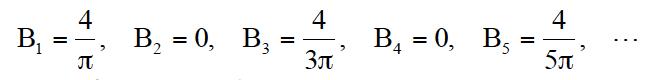 Formula 計算式なし (17)