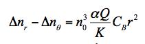 計算式2-52