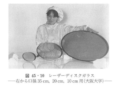 図45・10
