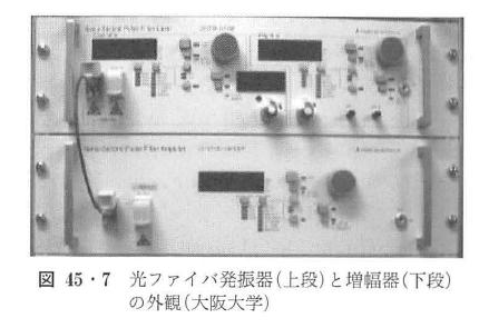図45・7